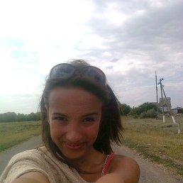 Ксеня, 24 года, Боярка
