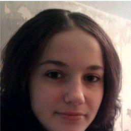 Дарья, 25 лет, Весьегонск