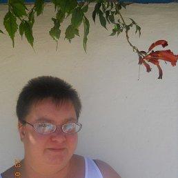 Татьяна, 44 года, Геническ