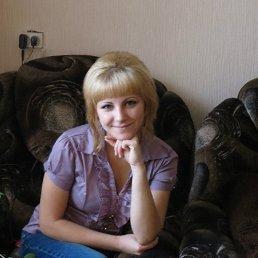Даша, 26 лет, Курагино