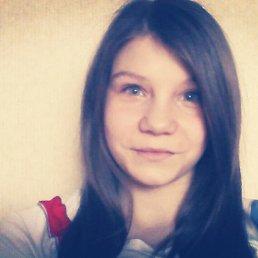 Настюша, 22 года, Кириши