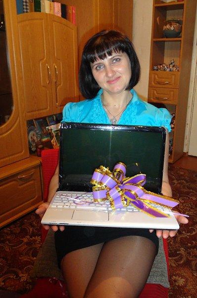 Фото подарка на Новый год: Подарок от любимого сына!!! - Елено4ка, 47 лет, Хабаровск