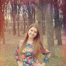 Алинка, 25 лет, Лубны