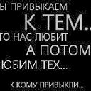 Фото Виталя, Красноярск, 35 лет - добавлено 28 января 2014
