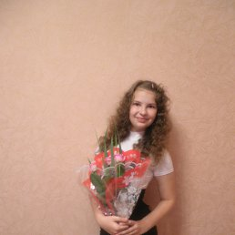 Яна, 17 лет, Мена
