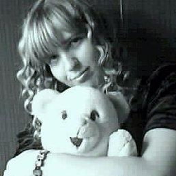 Кристи, 28 лет, Каменское