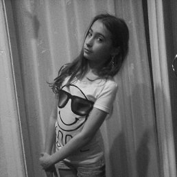 Юлия, 17 лет, Кыштым