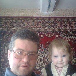 дмитрий, 44 года, Сурское