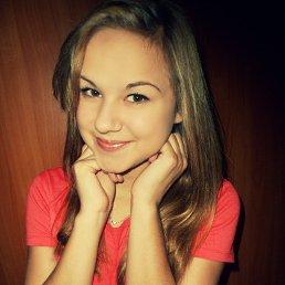 Кристина, 24 года, Калачинск