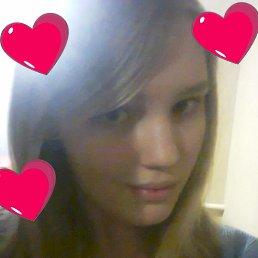 Диана, 20 лет, Лубны