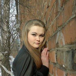 Елена, 27 лет, Раменское