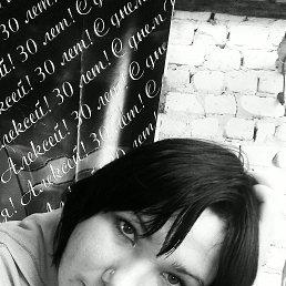 Полина, 28 лет, Грязи