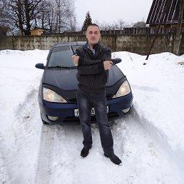 Александр, 45 лет, Мостовик