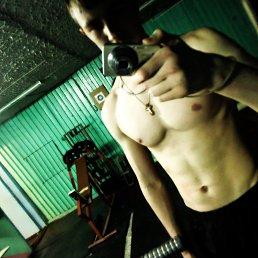 Павел, 25 лет, Бачатский