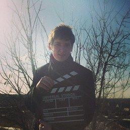 Андрей, 22 года, Смоленское