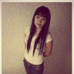 Юля, 25 лет, Нязепетровск