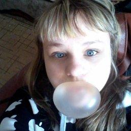 Арина, Оренбург, 19 лет