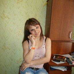 женечка, 29 лет, Чебаркуль