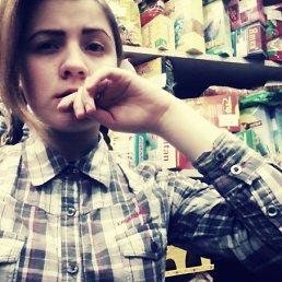 Александра, 23 года, Волгоград