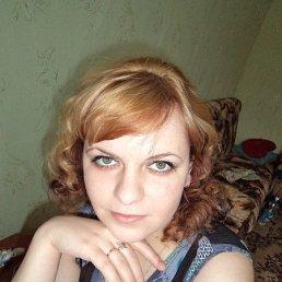 юлия, 29 лет, Кувшиново