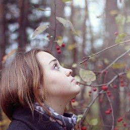 Мила, Челябинск