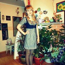 Kristina, 24 года, Тбилисская