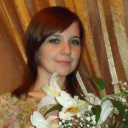 Лиана, Александрия, 30 лет
