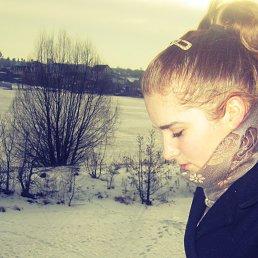 Майя, 23 года, Хмельницкий