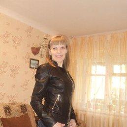 Лариса, 46 лет, Углегорск