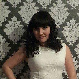Виолетта, 26 лет, Ставрополь