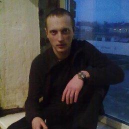 вова, 29 лет, Железноводск
