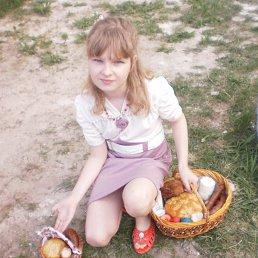 Оксанка, 15 лет, Борщев