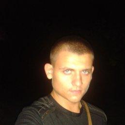 Сергей, 25 лет, Макеевка