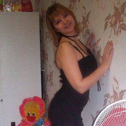 Галина, 29 лет, Кузнецк