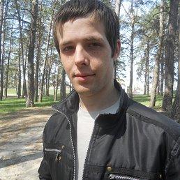Илья, 28 лет, Ромны
