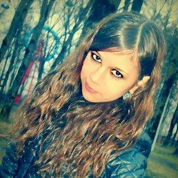 Дашуля, 23 года, Апшеронск