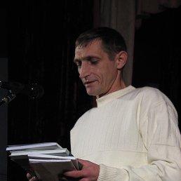 володимир, 52 года, Чертков