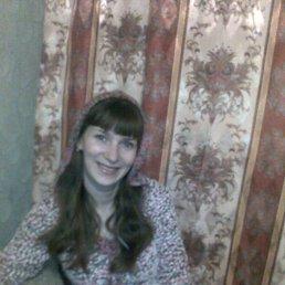 наталья, 33 года, Кувшиново
