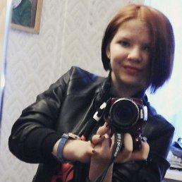 Фото Дарья, Советский, 22 года - добавлено 28 февраля 2014