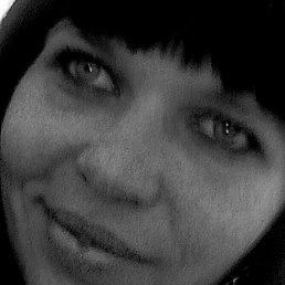 Дарья, 35 лет, Старая Майна