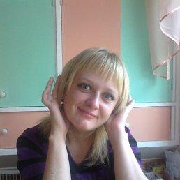 инна, 30 лет, Белово