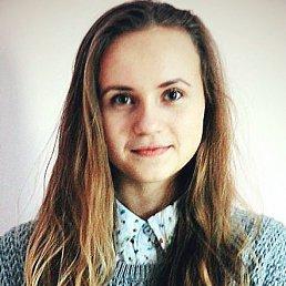 Динара, 17 лет, Кильмезь