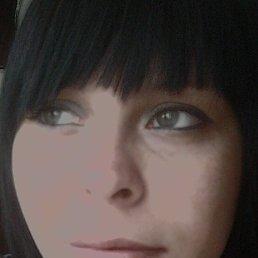 Наталья, 29 лет, Красный Кут