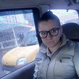 Ирина, 28 лет, Чехов