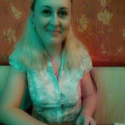 Кристина, Серебряные Пруды, 29 лет