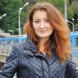Aнна, 28 лет, Яготин