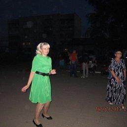 Тамара, 57 лет, Павловский Посад