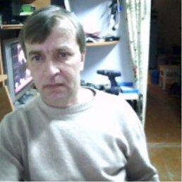 геннадий, 49 лет, Хмельницкий