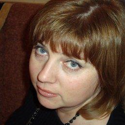 Наталья, 48 лет, Орехово-Зуево