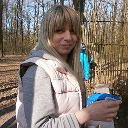 маряна, 35 лет, Сокаль